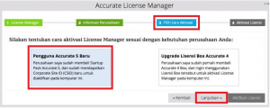 ACCURATE License Manager 1